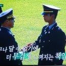진짜사나이300 이유비 외 6명 육군사관학교 소위임관식 이후 특전사 훈련시작...
