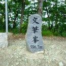 갈라산 문필봉 -갈라산산림욕장 - 등운산 원점산행 ( 안동 / 의성)