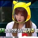 홍진영 애교 시키는 라스 MC들 사이에서 혼자 안웃는 남궁민