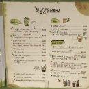 옥상달빛 :: 상수치킨 홍대치킨