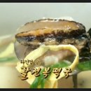 [맛있는녀석들]떡국 광화문 맛집 새봄떡국