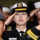 SK 최태원 차녀 최민정 중위 홍미투자 입사소식