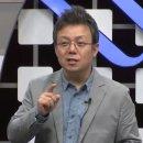[모지?] 배철현 교수 표절 논란에 서울대 사직-프로필