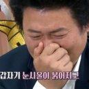 개그맨 윤택 나이 아내 김영조 이혼