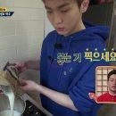 서울메이트2 키 떡국 레시피 소주는 왜 끓일까?