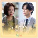 [훈남정음 OST Part 7] 수빈(우주소녀) - Slowly