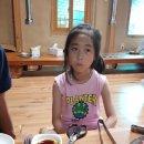 충주 염소 고기 보양식 맛집 천등산 염소마을