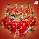 무적함대 스페인 대표팀 2018 러시아 월드컵 선수 명단 및 스쿼드