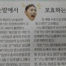 전두환 정권, 여성 불량배만 따로 관리?