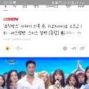 '뮤직뱅크' 사재기 의혹 숀, 지코X아이유 누르고 1위…레드벨벳·스키즈 컴백 [종합]