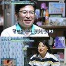 박종진 나이 딸 박민 아내 부인 직업 자녀 둥지탈출 출연