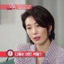 보면서 같이 눈물나던 김서형 인터뷰