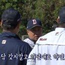 시즌 종료 후 떠나는 이강철 코치와 김태형감독, 선수들의 모습