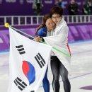 왜 한국인들도 고다이라 나오에 환호하는가?