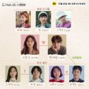 [Netfilix] 도시 남녀의 사랑법 | <b>카카오</b><b>티비</b> 오리지널 드라마 | 나레이션