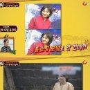 재력가와 재혼했다던 음정희, 연이은 B급 광고 출연…왜?