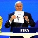 역대 FIFA 월드컵 개최지