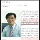 창원시장 후보 허성무의 '안상수 사기극' 종편