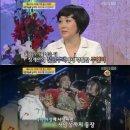 가요무대 주현미 노래 나이 데뷔 남편 에이즈 사망설