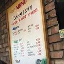 신림동 맛집 추천, 생생조개 산더미조개찜