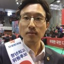 김준교 문재인 막말 논란? 어떤 말 했길래?