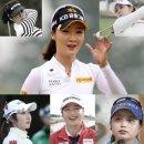 KEB하나은행 챔피언십 올해도 LPGA직행선수가 나올까?
