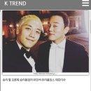박한별 남편 아니고 유리홀딩스 유인석 (사진공개)