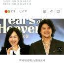 """[단독] 박해미 남편 황민, 자해시도까지…""""용서받지 못할 것"""""""