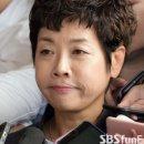 김미화 위자료 소송 피소 이유