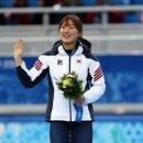 박승희 여자 쇼트트랙 500미터 동메달