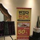 구기동 맛집 : 화자위엔