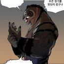 네이버 웹툰 호랑이형님 끝판왕급 캐릭터