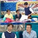 MBC 라디오스타 재방송 무료보기 다시보기 575회 최수종 이재룡 이무송 홍서범...