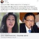 김부선 강용석 선임 검찰 출석
