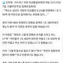 """[민주당] 이수혁 의원 """"방위분담금 국민들이 알아서 뭐해?"""""""