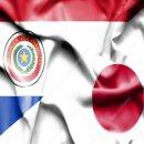 파라과이 일본 중계 실시간 시청 안내