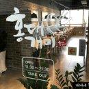 서울 화곡역 맛집, 덮밥이맛있는 집 홍대개미!!