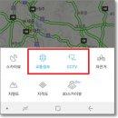 실시간 교통정보 및 cctv 보는법 귀성길 차 안에서 해볼만한 것들