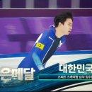 캐스터 배성재 + 해설 제갈성렬 환상적인 입맞춤에 올림픽이 즐거워!
