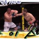 (UFC 235) 미샤 서쿠노프 VS 조니 워커 (영어해설)