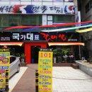 창원 상남동 점심특선 국가대표갈비살 고기,냉면 만원