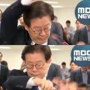 이재명 인터뷰 논란 정리 JTBC MBC