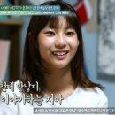 둥지탈출3 재방송 시간 다시보기 예서책상 신재은 조영구 아들 영재 41회 채널