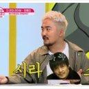 인싸뜻 모른 한혜진 이경규, 아싸뜻(feat 시라소니), 더 꼰대 라이브