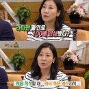 """라미란 집 공개, """"출연료 100배정도 올랐다"""""""