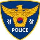 경찰계급 총경의 위치와 중요성 확인하기