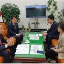 박덕흠 국회의원, 김은경 환경부장관 긴급면담