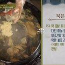 수미네 반찬 김수미 묵은지 볶음 묵은지 요리