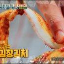 만물상 268회 - 김장김치, 넓적 깍두기