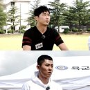 '진짜사나이300' 안현수vs강지환, 체력검정 라이벌 경쟁…1등은 누구?